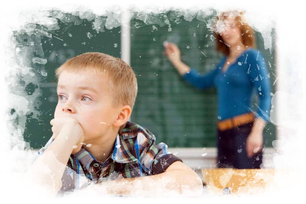 trastorno déficit atención e hiperactividad
